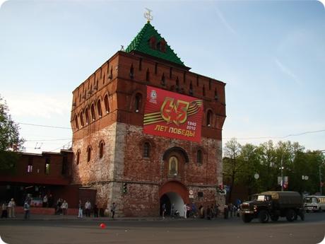 С Днём Победы! 9 мая 2010 года - 65-летие Победы в Великой Отечественной войне. Дмитриевская башня Нижегородского Кремля, Нижний Новгород