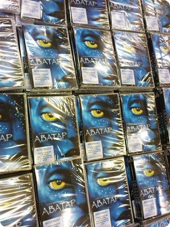 Аватар на DVD и Blu-ray. Фильм Джеймса Кэмерона