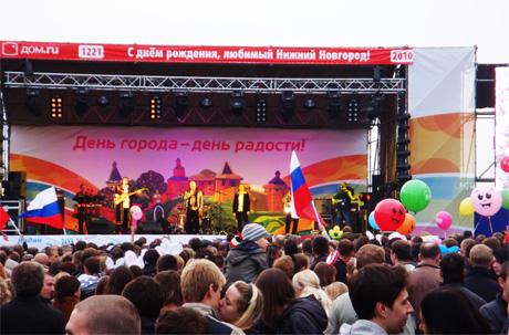 Празднование Дня города в Нижнем Новгороде. Площадь Минина и Пожарского. 12 сентября 2010 года