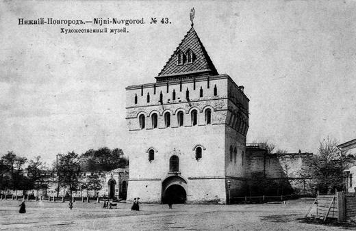Дмитровская (Дмитриевская) башня Нижегородского Кремля в 1913 году. Фото: Максим Петрович Дмитриев