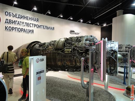 Реактивный двигатель для самолёта на авиасалоне МАКС-2011