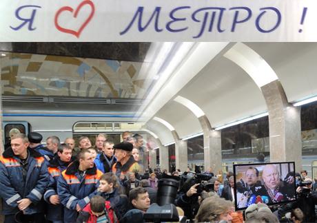 Открытие станции метро Горьковская в Нижнем Новгороде, 4 ноября 2012 года
