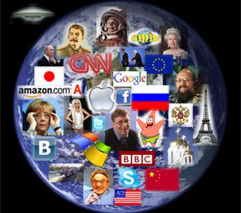 Информационный бум и шум. Информация правит миром