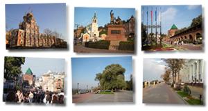 Нижний Новгород - мой город. Фотографии