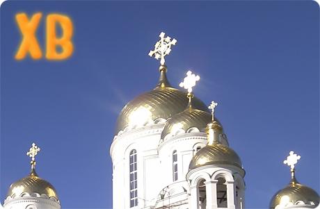 Пасха - Светлое Христово Воскресение. Светлый праздник Пасхи в России и мире и вера в Христа