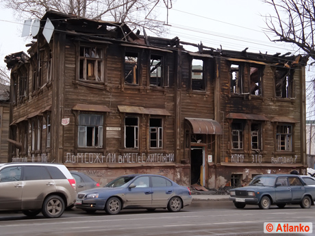 Поджог жилого дома в центре Нижнего Новгорода. Пожар по-нижегородски