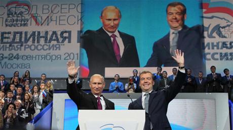 Владимир Путин - президент России с 2012 года... Дмитрий Медведев - действующий президент РФ. На съезде Единой России