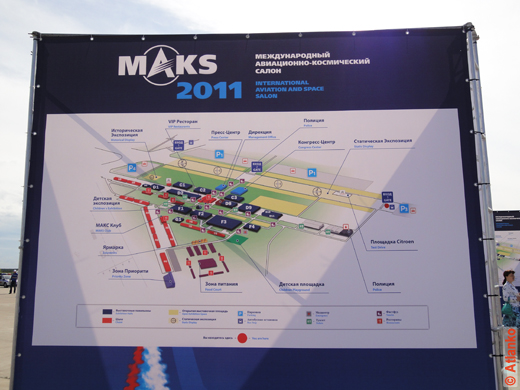 Схема экспозиции авиасалона МАКС-2011