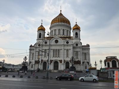 Храм Христа Спасителя. Москва. Фотография