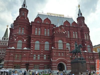 Государственный исторический музей (ГИМ). Москва. Фотография