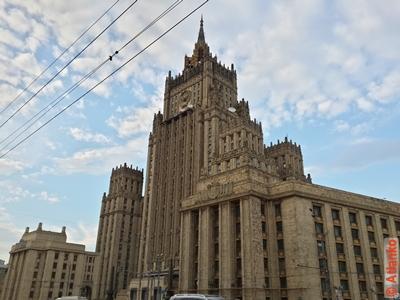 Здание Министерства иностранных дел России. Москва. Фотография